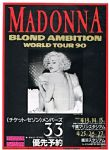 BLOND AMBITIION - 1990 JAPAN TOUR FLYER